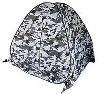 Палатка зимняя (Автомат) 2.5 Х 2.5