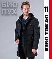 Био-пуховик зимний мужской Kiro Tokao - 1188 черный