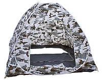 Палатка зимняя (Автомат) 2.0 Х 2.0