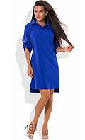 Синее офисное платье-поло