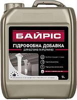 Байрис Байрис Гидрофобна добавка - Для бетонов и растворов