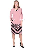 Платье 678 Розовое с принтом
