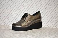 Туфли на танкетке женские из натуральной кожи