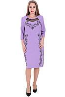 Платье 648 ярко-лиловое