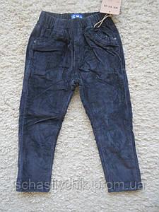 Зимние на флисе стильные вельветовые  брюки для мальчиков ,98-128 размер, Производитель Ke Yi Qi