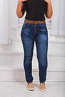 Осенние женские джинсы бойфренд, батал