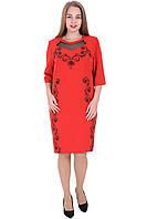 Платье 648 красное