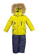 Детский зимний комбинезон для мальчика желтого цвета