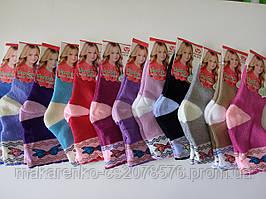 Махровые носки 15-21