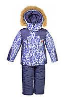Зимний модный комбинезон для мальчика на рост 122.124.126.128 см