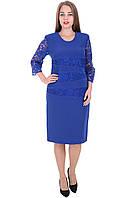Платье 658 Синего цвета