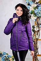 Женская куртка -  фиолетовый.(44, 46, 48, 50, 52, 54, 56)
