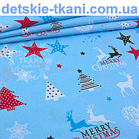 """Новогодняя ткань """"Merry Christmas"""" с оленями, звездочками, ёлочками на голубом фоне,  № 947"""