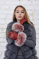 Перчатки кожаные с мехом