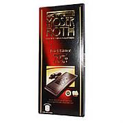 Шoколад горький Moser Roth Edel Bitter 70% какао, 125 г (Германия)