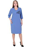 Платье 638 Голубое
