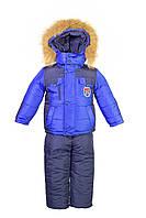 Детский теплый зимний комбинезон синего цвета на мальчика