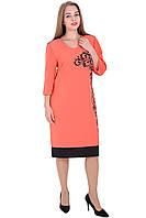 Платье 638 Кораловое