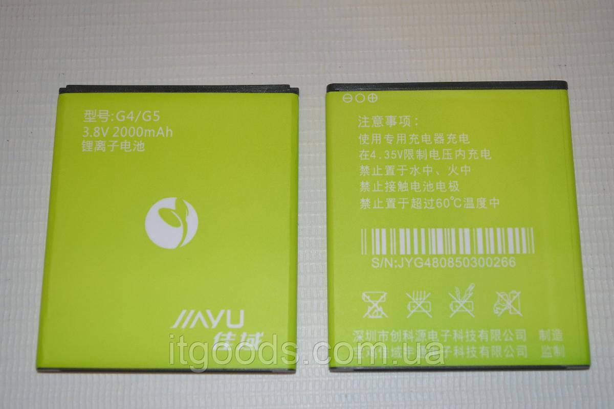 Оригинальный аккумулятор (АКБ, батарея) G4 | G5 для Jiayu G5 2000mAh