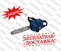 Бензопила Байкал БП-45А