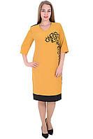 Платье 638 Желтое