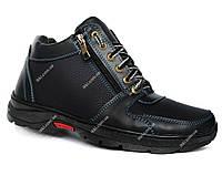 Ботинки на зиму синего цвета для мужчин (ПЗ-79с)