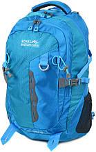 Туристический рюкзак Royal Mountain 8461 синий 45 л