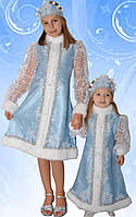 Карнавальный костюм  Снегурочка голубая -короткая