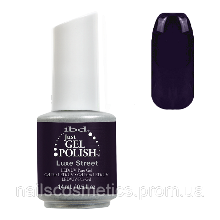 7082 Just Gel Polish Luxe Street, 14 мл. - гелевый лак