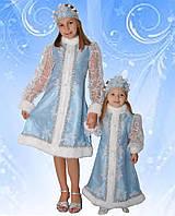 Детские новогодние карнавальные костюмы  снегурочка голубая