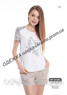 Домашний комплект, пижама женская  LNP 124/001(ELLEN). Коллекция осень-зима 2018! Спешите быть первыми!
