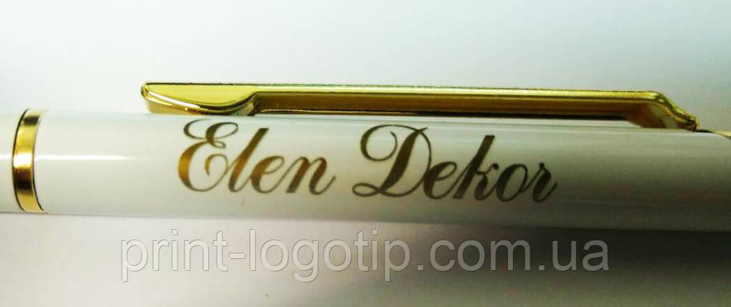 Именные ручки от 20 штук, имена на ручках