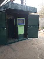 АБП 14 куб.м - контейнерный топливный модуль 14000 литров после капитального ремонта с гарантией (БУ Мини АЗС)