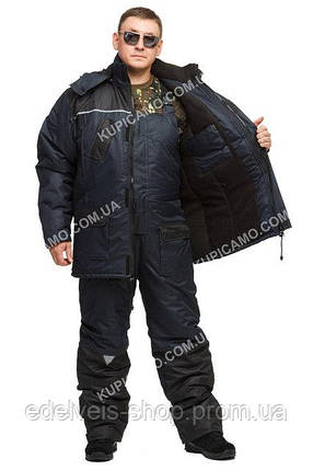 """Костюм для зимней рыбалки """"Турист"""" синий -30, фото 2"""