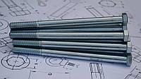 Болт М18 ГОСТ 7798-70 класс прочности 8.8