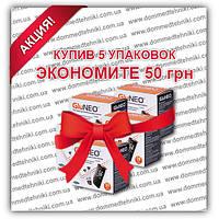 """Набор Тест-полосок """"Глюнео"""" 5 уп. (250 шт.)"""