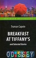 "Breakfast at Tiffany`s and Selected Stories = ""Завтрак у Тиффани"" и избранные рассказы. Капоте Т. Антология"