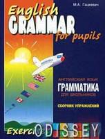 English Grammar for Pupils: Exercise / Английский язык. Грамматика для школьников. Сборник упражнени. Книга 2. Марина Гацкевич. Каро