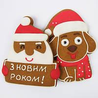 """Пряничный набор  - """"Новогодний мини"""" №1"""