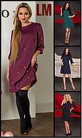 Платье Ариель M,L,XL,XХL женское осеннее весеннее на работу батал с бусинами вечернее большого размера черное