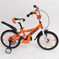 Детский велосипед Azimut Crossere 20 дюймов