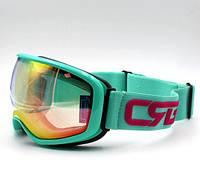 Яркая горнолыжная маска CRG. Бирюзовая рамка