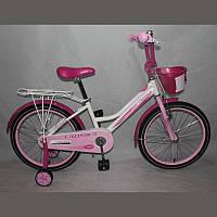 """Детский велосипед для девочек Crosser Happy 20"""""""