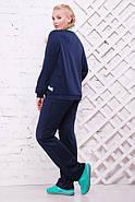Женский батальный спортивный костюм Сюжет / размер 52-62, цвет синий+мята, фото 2