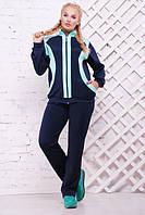 Женский батальный спортивный костюм Сюжет / размер 52-62, цвет синий+мята