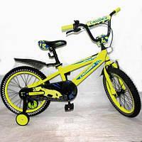 """Детский велосипед Crosser Stone 16"""""""