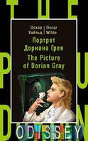 Портрет Дориана Грея / The Picture of Dorian Gray. Уайльд О. ЭКСМО