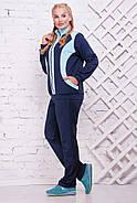 Женский батальный спортивный костюм Сюжет / размер 52-62, цвет синий+бирюза, фото 2