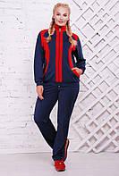 Женский батальный спортивный костюм Сюжет / размер 52-62, цвет синий+красный