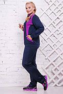 Женский батальный спортивный костюм Сюжет / размер 52-62, цвет синий+фиолетовый, фото 2